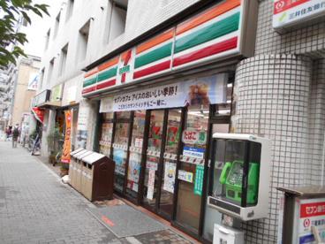 【コンビニ】セブンイレブン 武蔵小金井本町二丁目店の画像1