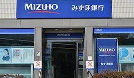 (株)みずほ銀行 中野支店の画像
