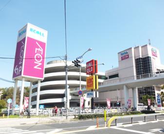 イオン金剛東店の画像1