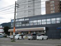セブンイレブン 中央区札幌南高校前店