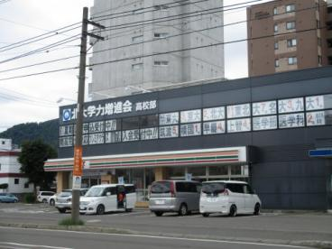 セブンイレブン 中央区札幌南高校前店の画像1