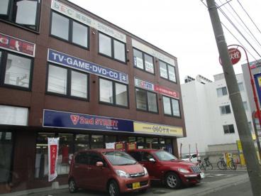 ゲオ札幌南21条店の画像1