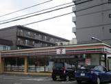 セブンイレブン札幌南20条西8丁目店