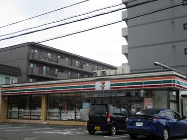 セブンイレブン札幌南20条西8丁目店の画像1