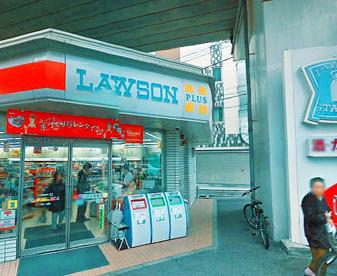 ローソンプラス 平尾一丁目店の画像1