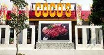 COCO'S駒込白山店