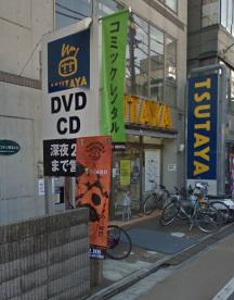 TSUTAYA 学芸大店の画像1