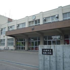 日新小学校の画像1