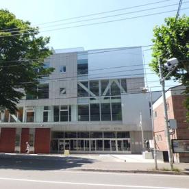 札幌市立資生館小学校の画像1