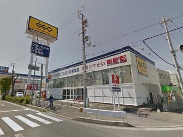 ゲオ高石店の画像1