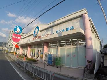 西松屋門真店の画像1