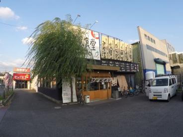 門真食堂の画像1