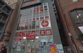 くすりの福太郎 市川店