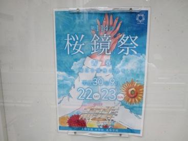 上野学園大学、短大、高校、中学の画像2
