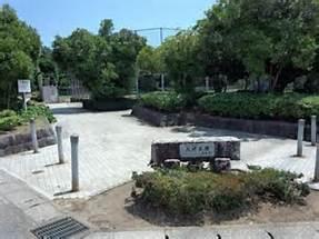 大岬公園の画像1