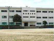 東海南中学校