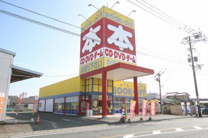 ブックオフ 筑後店の画像1