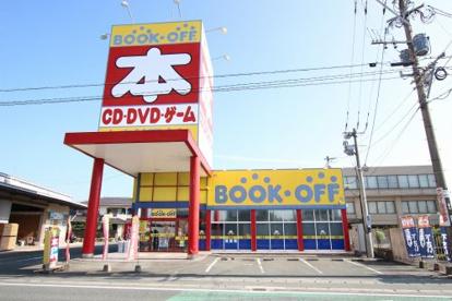 ブックオフ 筑後店の画像2