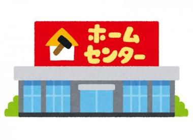 ビバホーム庄和南桜井店の画像1