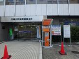 川崎信用金庫 新城支店