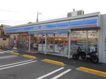 ローソン 小金井緑町店