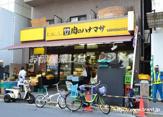 肉のハナマサ・赤坂店