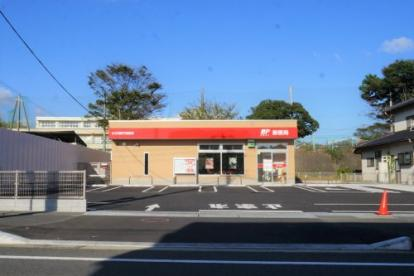 日立河原子郵便局の画像1