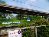 阪神 東鳴尾駅