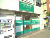 杏林堂歯科医院