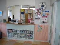 ちはら台動物病院の画像2