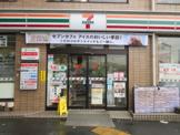 セブンイレブン 横浜日野5丁目店