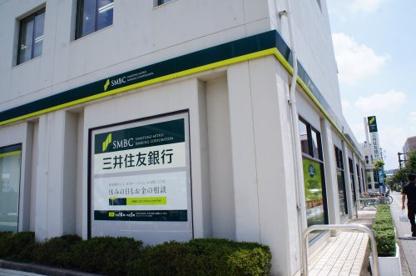 三井住友銀行三田支店の画像1