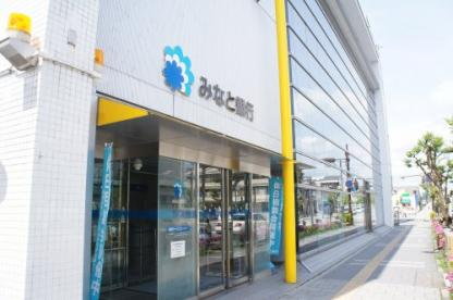 みなと銀行 三田支店の画像1