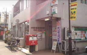 中野沼袋郵便局の画像