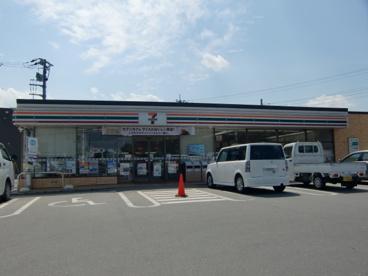 セブンイレブン 深谷小前田店の画像1