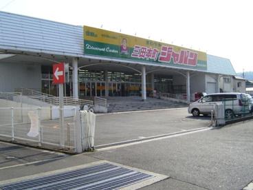 ジャパンファミリー三田本町店の画像1