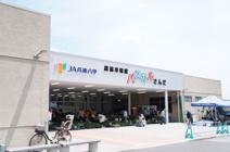 JA市場館パスカル三田