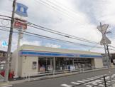 ローソン三田駅北店