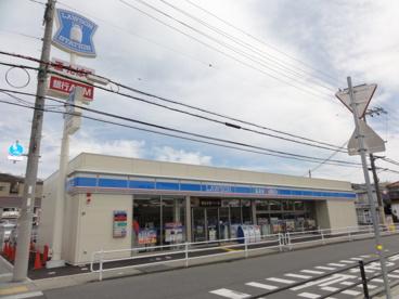 ローソン三田駅北店の画像1