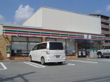 セブンイレブン三田三輪3丁目店の画像1