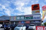 オートバックス神戸三田インター店