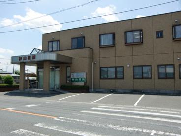 神山医院の画像1