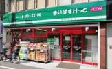 まいばすけっと池ノ上駅前店