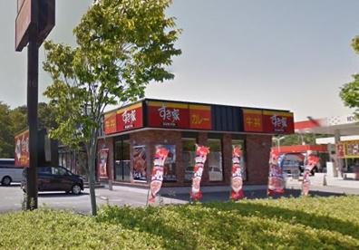 すき家 神戸鹿の子台店の画像1