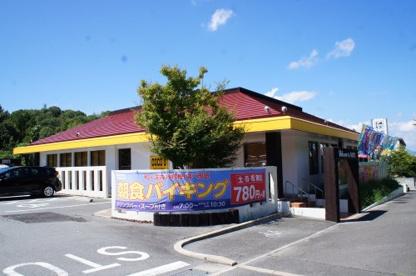 ココス 鹿の子台店の画像1