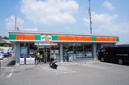 サンクス鹿の子台店の画像1