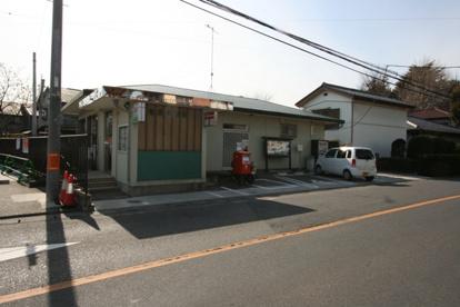 幡羅郵便局の画像1