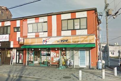 かまどや 大阪狭山店の画像1