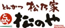 松乃家 池田店