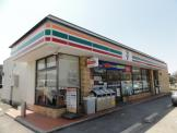 セブン−イレブン三田下井沢店